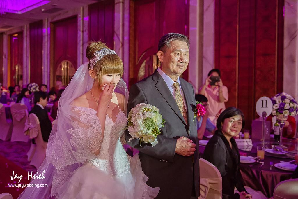 婚攝,台北,大倉久和,歸寧,婚禮紀錄,婚攝阿杰,A-JAY,婚攝A-Jay,幸福Erica,Pronovias,婚攝大倉久-062