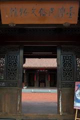 Taiwan-16-05-24-1003 (Tyler Black ()) Tags: taichung taichungcity taiwan tw taipei asia chinese taiwan2016