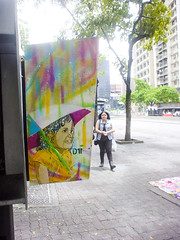 Lluvia de color (D11 Urbano) Tags: art stencil arte venezuela caracas urbano venezolano arteurbano d11 streetartvenezuela artvenezuela d11streetart arteurbanovenezuela d11art d11urbano