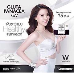 PANACEA (อาหารเสริม หัวเชื้อกลูต้าพานาเซีย)ขาวไวขาวออร่าจับวิ้งๆขาวจริงใน 7 วัน.รอยสิวรอยดำจางลงชัดเจนลดการเกิดสิวทุกชนิดเสริมสร้าง  คอลลาเจน  🔆ลดฝ้า กระ ทำให้ผิวเรียบเนียน ✔ ท้าพิสูจน์ เห็นผลจริง ใน 1 กล่อง. ✔ไม่ต้องฉีดให้เจ็บตัว แค่ทานก็