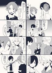 Manga pgina 3 (soniaraskolnikova) Tags: alba manga teufel genial janua foyfoy
