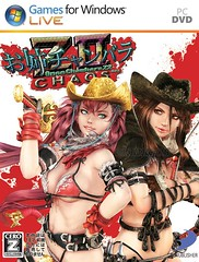 Onechanbara Z2: Chaos Free Download Link (gjvphvnp) Tags: show game anime movie pc tv free iso download link links direct 2014 bluray 720p 2015 episodes repack 480p corepack