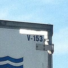 # 153 (shark44779011) Tags: 153