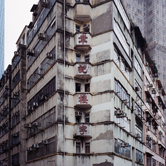 (Kenneth Ipcress) Tags: architecture rolleiflex hongkong kennyip