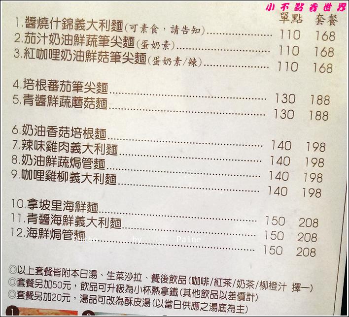 桃園貓與象咖啡館 (28).jpg