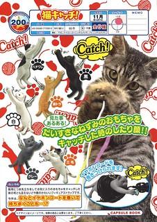 超萌「猫キャッチ!」捲線器吊飾