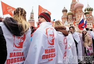 普京的五毛党