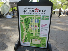Japan Day map in the Bandshell area of Central Park, New York City, Manhattan Island, USA (RYANISLAND) Tags: nyc newyorkcity pink flowers ny newyork flower japan japanese spring centralpark manhattan cherryblossom  sakura cherryblossoms newyorkstate matsuri japaneseculture nys springtime jpop sakuramatsuri  cherryblossomfestival centralparknyc manhattanisland japanday welcomespring japandaycentralpark peakbloom japandaynyc japanday2016