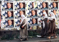 """Arab women stride past a billboard full of campaign posters. They read: """"Netanyahu  making a safe peace"""" [728  522] May 26 1996 Israel #HistoryPorn #history #retro http://ift.tt/1TF9Vtw (Histolines) Tags: history israel women 26 1996 may retro billboard full read arab posters timeline they past campaign 522 stride  728 vinatage historyporn histolines netanyahumakingasafepeace httpifttt1tf9vtw"""