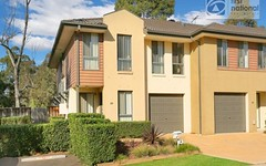 28 Treetop Circuit, Quakers Hill NSW