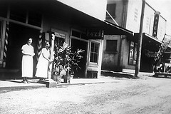 Early 1900's Aiea Photos (Hizmiester2) Tags: street old history vintage star town store general theatre oahu antique central days sugar barber plantation era hawaiian works filipino soda kaya iea herritage bygone hawaiiana kauhale kauluwela aieatown dacosin