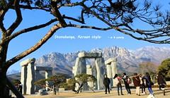 WBY1448-16 5D3-24 Stonehenge, Korean style (wbyoungphotos) Tags: trees mountains snowcapped korean stonehenge