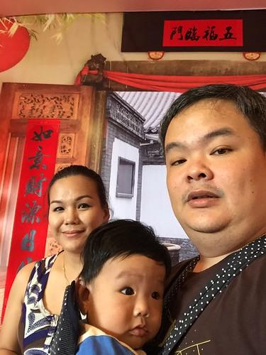Chai Si Kar