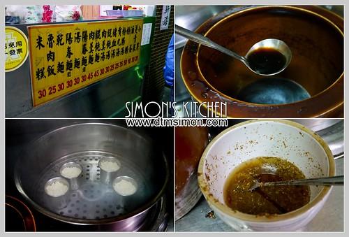 王牌清水米糕01-1.jpg