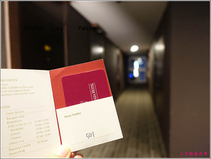 仁川Benikea Central Plaza Hotel (1).JPG