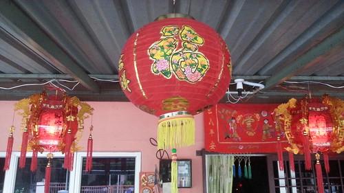 Yau Kuek Shing