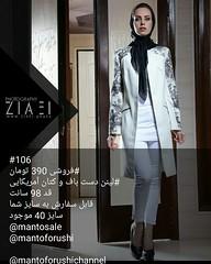 #106 # 390  #       98        40  @mantosale @mantoforushi @mantoforushichannel @mantoforushiomde @mantosewing (zarifi.clothing) Tags: manto lebas