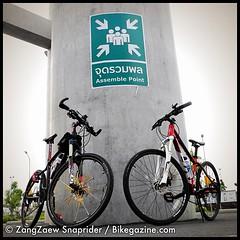 """[จุดรวมพล] ถ้าเป็น """"จุดรวมพลคนจักรยาน"""" พร้อมสถานที่จอดรถจักรยานอย่างปลอดภัย ใครต่อใครคงอยากปั่นมาเดินเที่ยวที่นี่ด้วยจักรยานแน่ๆ อย่างน้อย """"เรา"""" ก็มาแล้วนี่นา (^_^)b"""