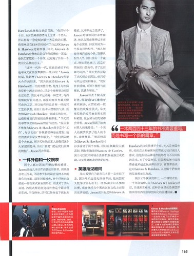 Elle men China interview January 2015