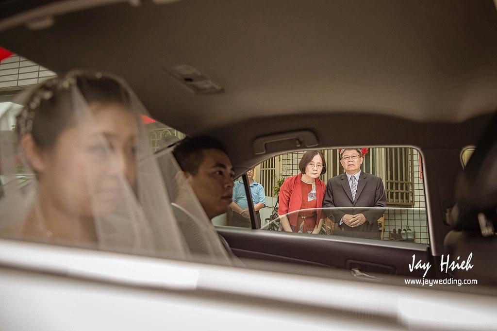 婚攝,台南,台南大飯店,蕾絲,蕾絲洋房,婚禮紀錄,婚攝阿杰,A-JAY,婚攝A-Jay,教堂,聖彌格,婚攝台南-072