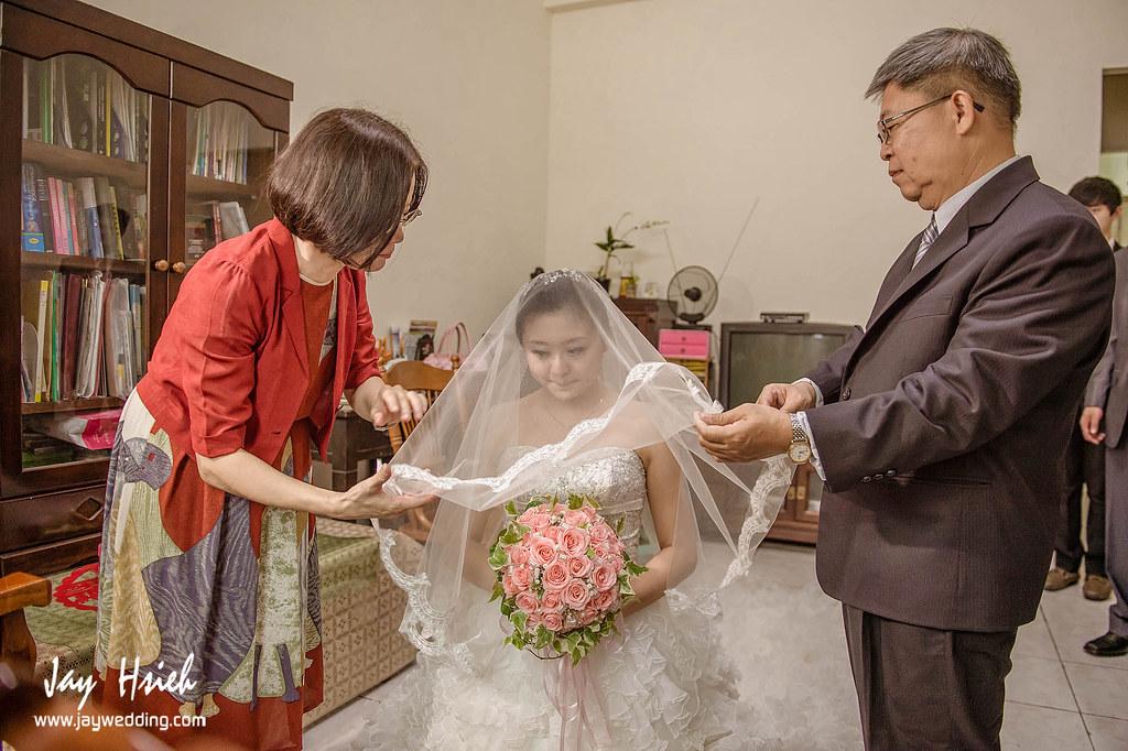 婚攝,台南,台南大飯店,蕾絲,蕾絲洋房,婚禮紀錄,婚攝阿杰,A-JAY,婚攝A-Jay,教堂,聖彌格,婚攝台南-065
