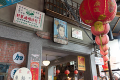 Taiwan-16-05-24-1026 (Tyler Black ()) Tags: taichung taichungcity taiwan tw taipei asia chinese taiwan2016