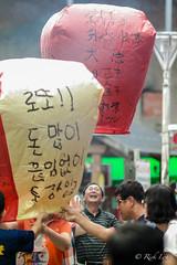 Shifen Old Town - Releasing of Sky Lanterns (Rickloh) Tags: travel taiwan rick samsung wanderlust blessing wish tradition  skylantern  samsungnx samsungsg samsungnx30 rickloh rickintaiwan2015