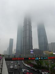 Skyscrapers in the fog (Daniel Brennwald) Tags: china skyscrapers shanghai walkway pudong jinmaotower lujiazui shanghaitower shanghaiworldfinancialcenter