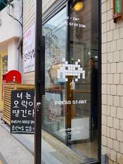 OK-IN! (Travis Estell) Tags: arcade spaceinvader korea seoul southkorea jongno republicofkorea videoarcade hyoja retroarcade jongnogu hyojadong    cheongunhyoja cheongunhyojadong seochonvillage   okingamestation