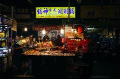 ... () Tags: taiwan taipei ricohgr streetsnap
