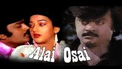 alaiosai |   | Full Tamil Movie | 1985 | Vijayakanth | Nalini | Sirimughai Ravi (gudpay) Tags: movie full ravi 1985 tamil nalini |   vijayakanth mytamiltv alaiosai sirimughai