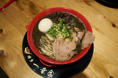 / Hakata Ikkousha (yiming1218) Tags: food gm sony taiwan ramen taipei noodle fe   f28 hakata   2470mm gmaster   ikkousha a7rii a7r2 a7rm2 ilce7rm2 sel2470gm