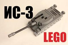 micro lego -3 (mrripleyx) Tags: lego tank micro