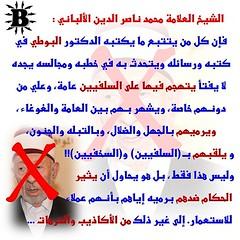 ..    #_    #  #Bahrain   #BHR   #BH   #  #  # (sayfbh@ymail.com) Tags: bahrain islam uae kuwait muslims oman bhr bh qatar ksa       salafi     arabgulf   sayfbh
