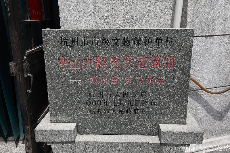 hangzhou_02_213