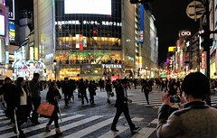 Shibuya Crossing - Tokyo (nikkorglass) Tags: japan tokyo nippon 2013