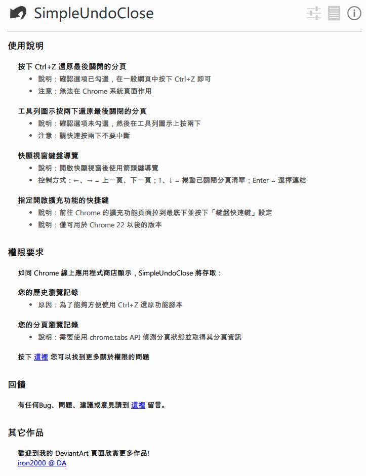 ilowkey-20131211004.png