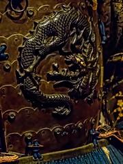Closeup of the shakud cuirass depicting a coiled dragon of the Yokohagid Armor 18th century CE Japan (mharrsch) Tags: japan oregon portland gold dragon battle armor warrior samurai combat armour ikeda cuirass portlandartmuseum 18thcenturyce mharrsch barbiermueller shakud yokohagid tottoridomain