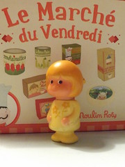 70s Vintage Little Doll (My Sweet 80s) Tags: dolls gig 80s 70s stationery pvc famosa madeinspain madeinjapan vintagetoys fiba plasticdoll vintagedolls vintagestationery anni80 sebino minidoll littledoll sbrodolina bamboline figuredoll giochipreziosi pvcfigures famosadoll bambolevintage giocattolivecchi cartoleriavintage japaneasedolls 80slittledoll sebinomadeinitaly bamboleanni80 giapponesibamboline vecchiebambole minibambole bambolepiccole gigfirenze