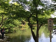 Kenroku-en Garden #4 in Kanazawa (Fuyuhiko) Tags: city garden 1 town kanazawa kenrokuen ishikawa    pref