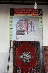 IMG_4696 (sufitrail) Tags: sufi konya sufitrail sufyolu