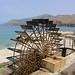 Kefalonia Water Wheel
