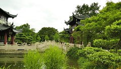 Feng Shui Mindset (explorer1190) Tags: green vert luisenpark mannheim chinesetemple bridge pont chinesischegarten maisondeth teahouse garden garten jardinchinois fz1000 fengshui zen jardinzen art artasiatique paix peace harmony harmonie