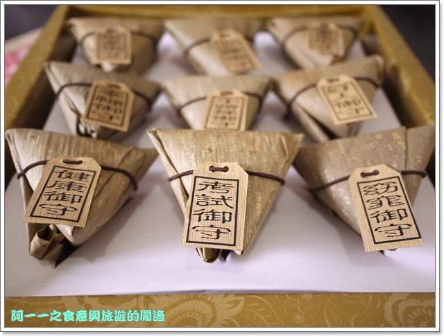 端午節伴手禮粽子鳳梨酥青山工坊image013