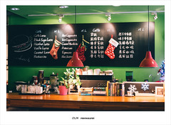久違的悠閒午後 (ikuin) Tags: zeiss t sony 55mm kaohsiung fullframe f18 高雄 ff sonnar carlzeiss a7r 咖啡鳥 咖啡鳥咖啡館 caffebirdcoffee sonya7r sel55f18z ilcea7r carlzeisssonnartfe55mmf18za fe55mmf18 sonyilcea7r 咖啡鳥咖啡館caffebirdcoffee