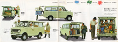 Circa 1966 Suzulight Carry L20V brochure (vetaturfumare - thanks for 2 MILLION views!!!) Tags: vacation weather truck baker posing 1966 laundry 1967 leisure catalog suzuki van bonnet brochure carry tomfoolery showa l20 playacting スズキ バン ボンネット suzulight 2代目 キャリイ スズライト l20v 41年