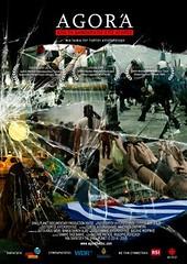 Krotkie : ΕΝΘΟΥΣΙΩΔΕΙΣ ΑΝΤΙΔΡΑΣΕΙΣ ΜΕΤΑ ΤΗΝ ΠΡΩΤΗ ΠΡΟΒΟΛΗ ΤΟΥ AGORA ΑΠΟ ΤΗ ΔΗΜΟΣΙΑ ΓΕΡΜΑΝΙΚΗ ΤΗΛΕΟΡΑΣΗ http://t.co/4dRu9wQUdm …