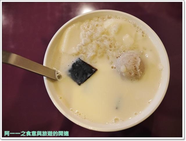 捷運士林站美食豆花冰品小吃鍋燒麵澎派創意冰館image021