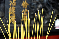 DSC_5907 (Omar Rodriguez Suarez) Tags: pagoda vietnam saigon incense hochiminh incienso