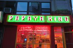 IMG_3790 (Mud Boy) Tags: newyork nyc brooklyn downtownbrooklyn papayaking 6flatbushaveextbrooklynny11201 flatbush thekingdomexpandstoflatbushavenueextension